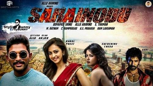 Sarainodu Telugu Movie Turebergs torg 1 Stockholm - Search Indie