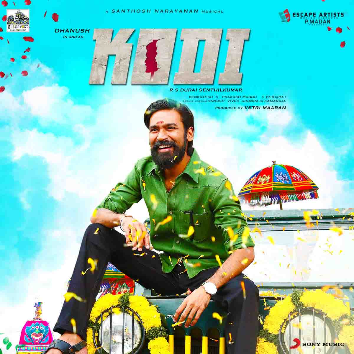 Kodi photos: hd images, pictures, stills, first look posters of.